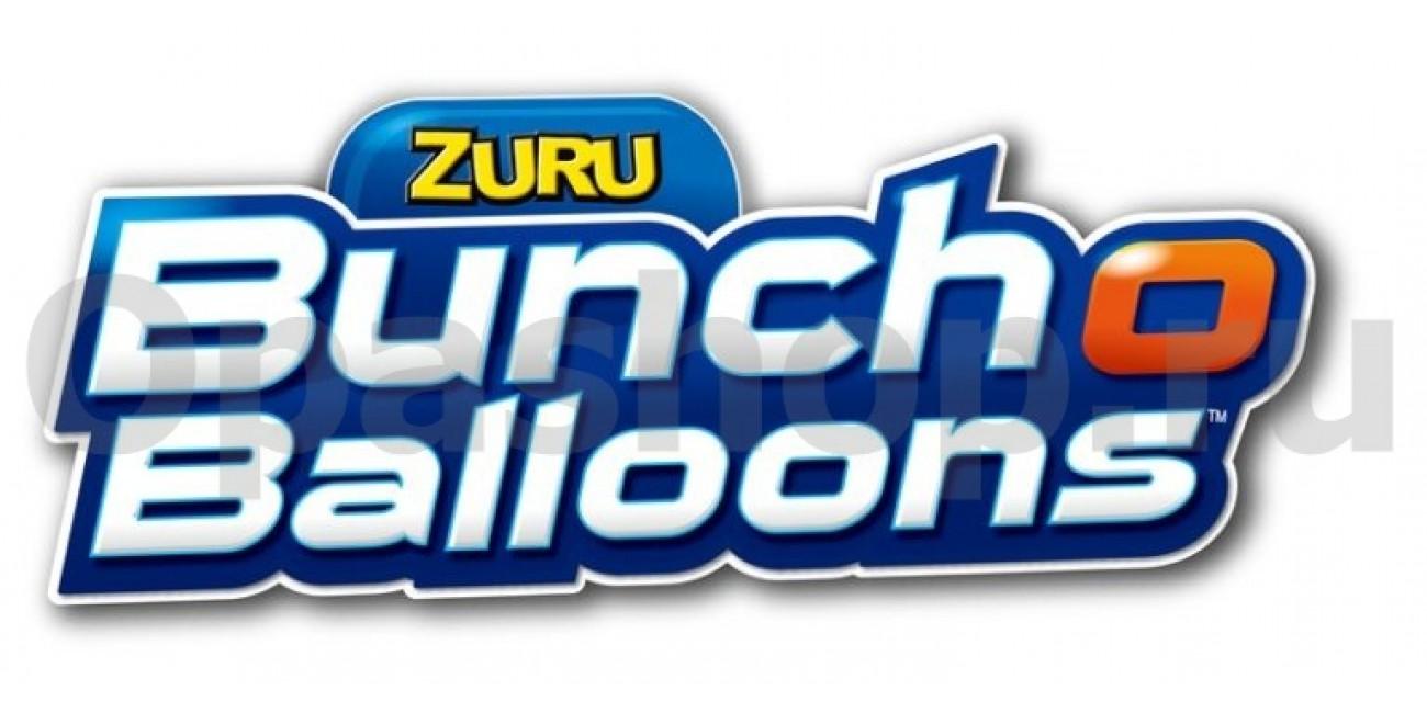 КОЛЛЕКЦИЯ НАБОРОВ ZURU BOB - Bunch O Balloons