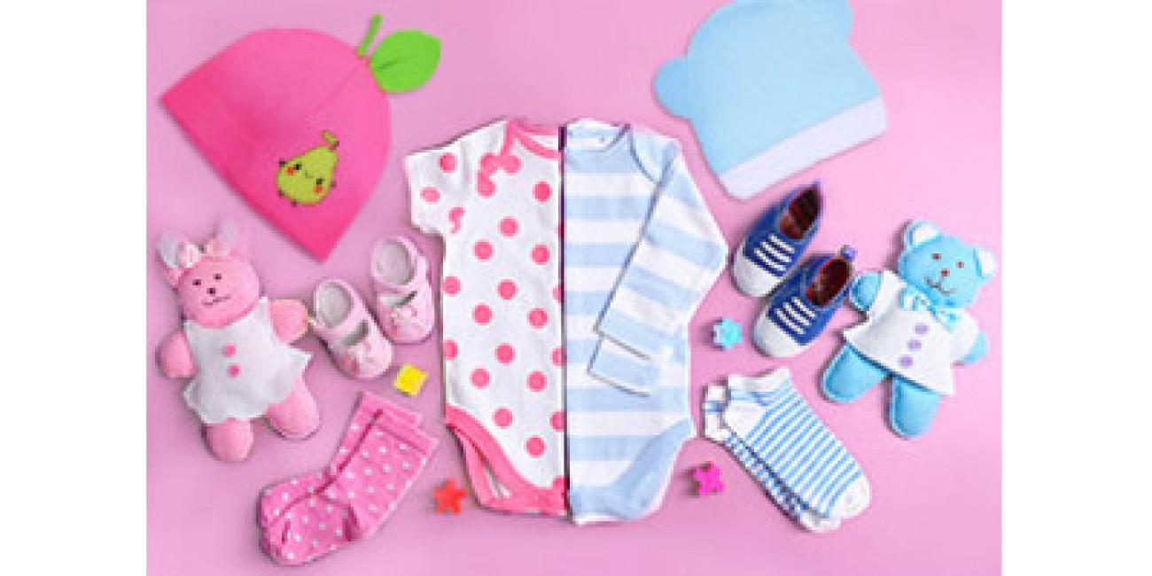 Товары для новорожденных.