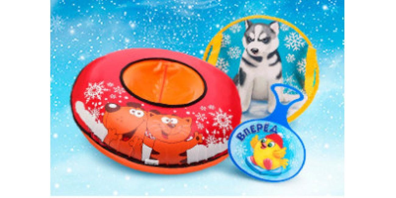 Зимние товары для детей