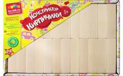 Набор «Кирпичики» деревянный неокрашенный, 24 шт. в наборе