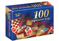 100 лучших игр (НПИ)