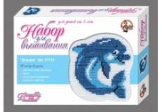 Дельфин  набор для вышивания (малый)