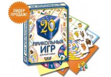 20 прикольных игр (нпи АСТ)