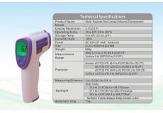 Инфракрасный термометр для детей